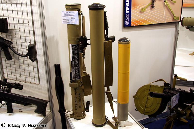 Приспособление учебной стрельбы ПУС РПО-А(М) и РПО ПДМ-А Шмель-М (Training device PUS RPO-A(M) and RPO PDM-A Shmel-M)