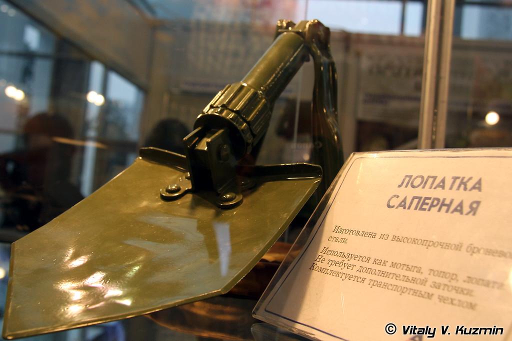 Саперная лопатка, изготовленная из высокопрочной стали (Sprade)