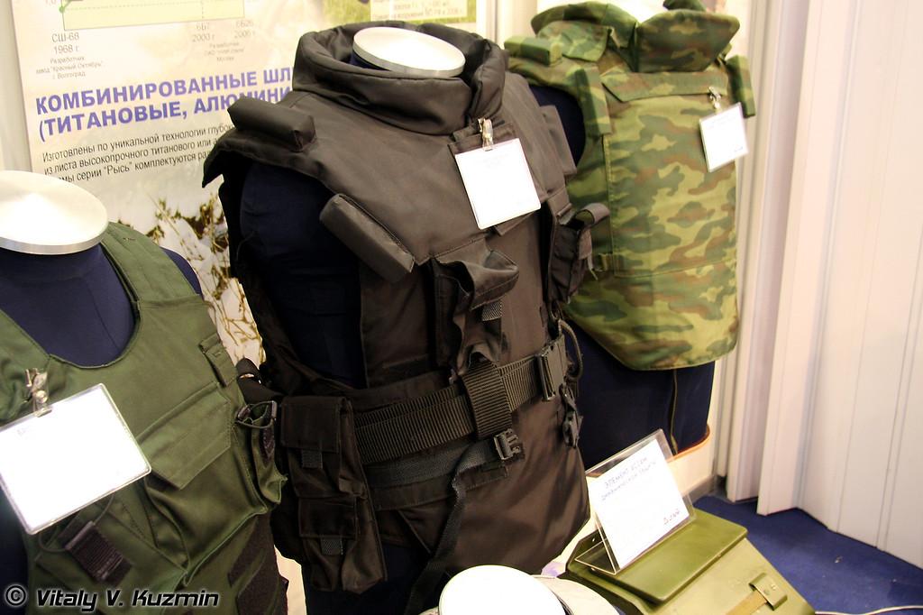 Бронекомплект Вызов (Armor kit Vizov)