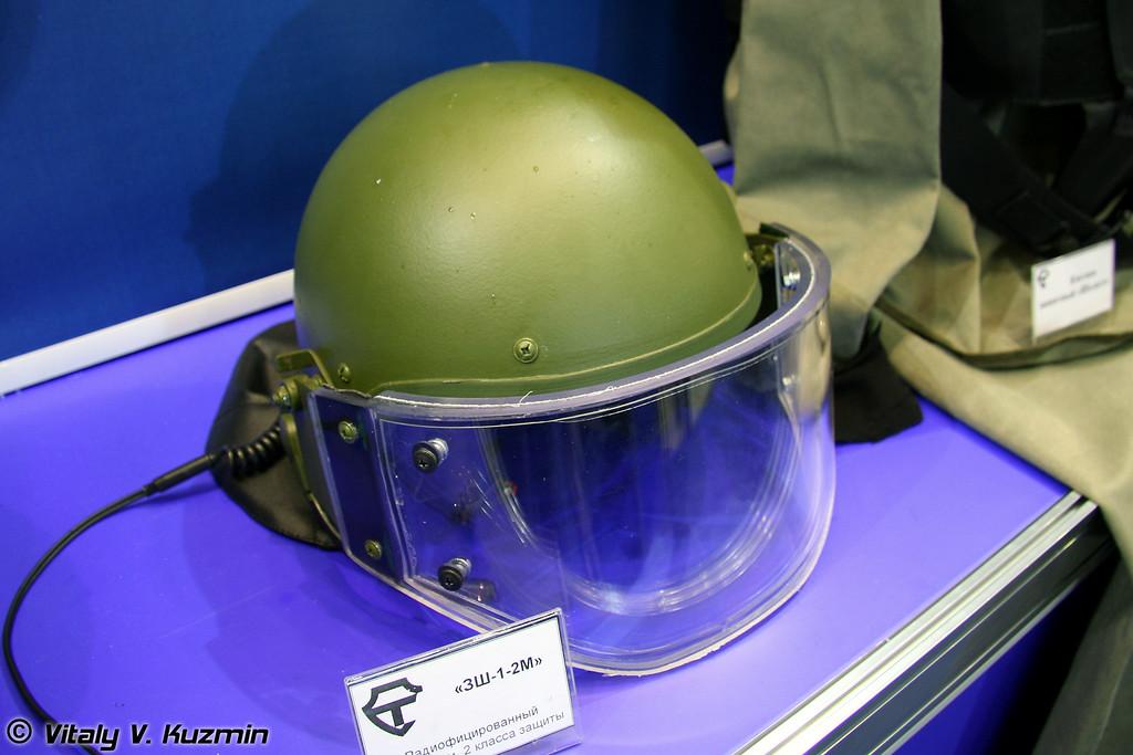 Шлем ЗШ-1-2М (ZSh-1-2M helmet)