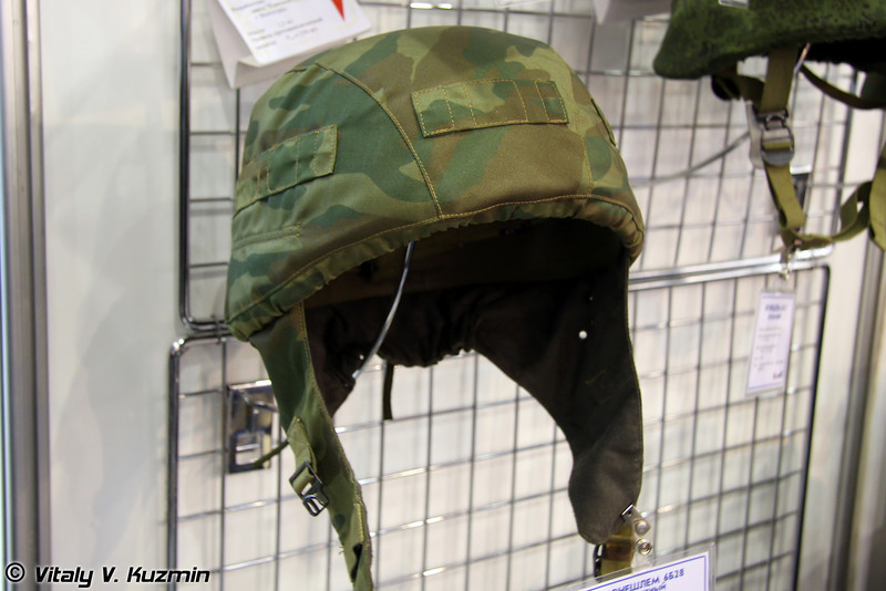 Бронешлем 6Б28 (6B28 helmet)