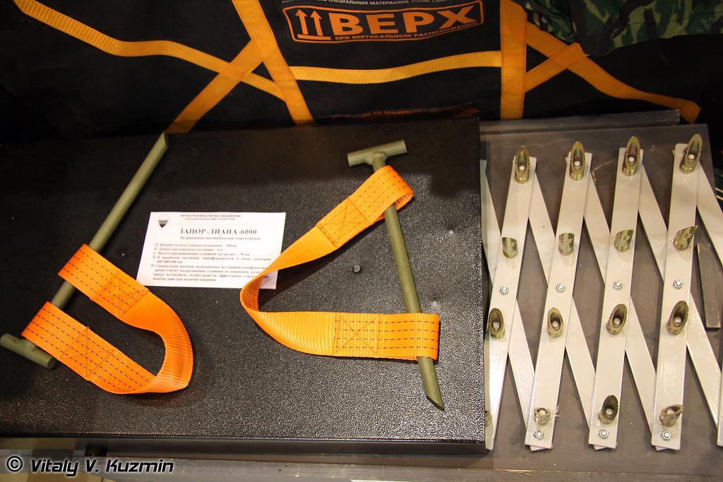 Заграждение автомобильное Запор-Лиана-6000 (vehicles stopping device Zapor-Liana-6000)