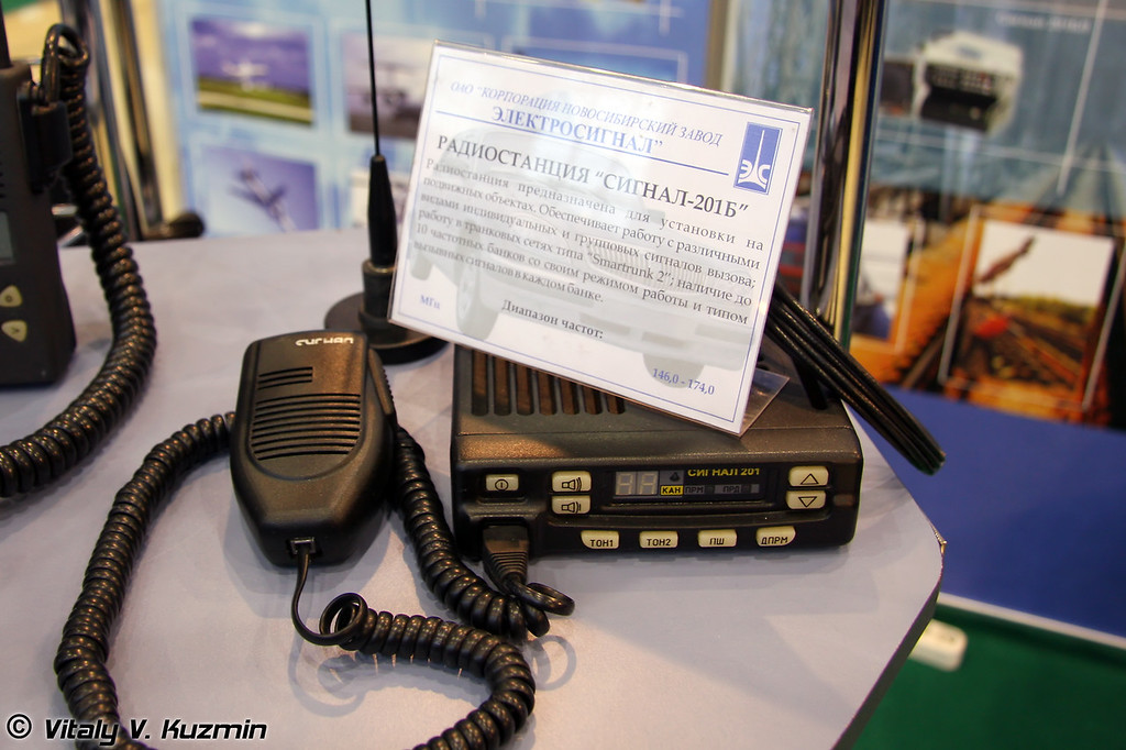 Радиостанция Сигнал-201Б (Radiostation Signal-201B)