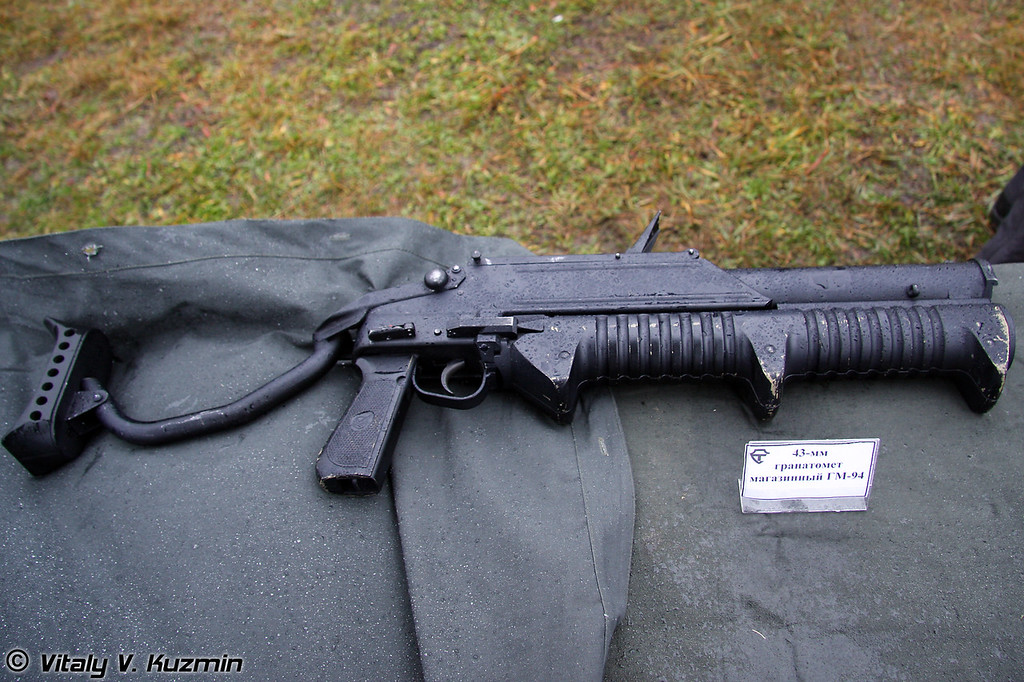 ГМ-94 (GM-94)