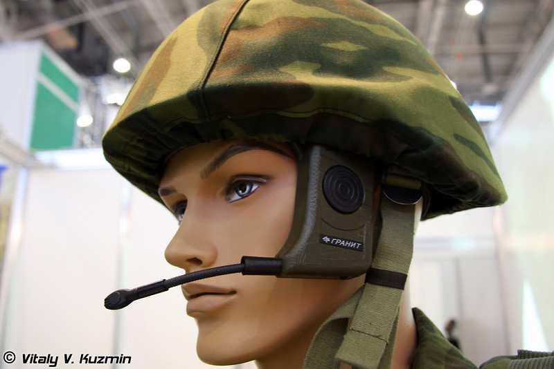 Индивидуальная радиостанция солдата Звено (Individual radiostation Zveno)