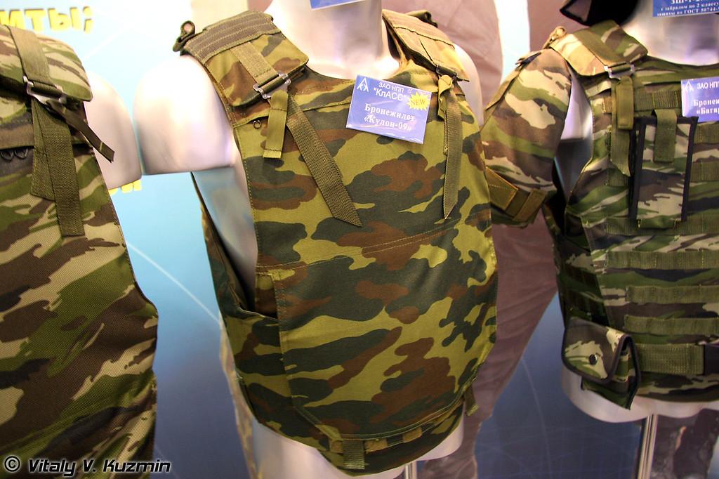 Бронежилет Кулон-09 (Kulon-09)