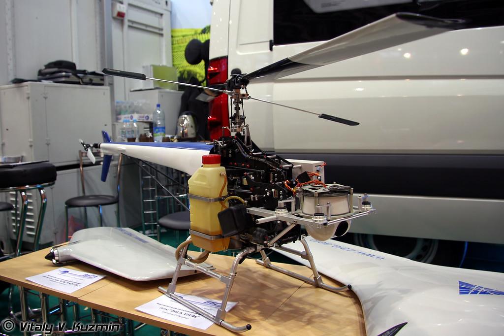 БПЛА ZALA-421-06 (ZALA-421-06 UAV)