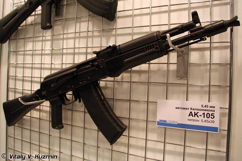 АК-105 (AK-105)