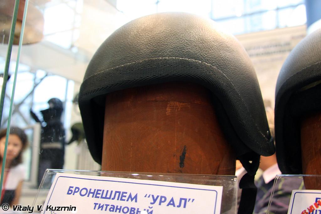Бронешлем титановый Урал (Titanium helmet Ural)