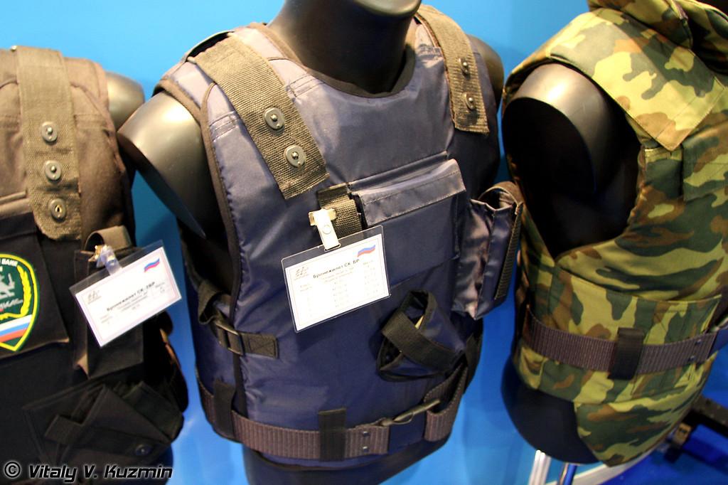 Бронежилет СК-БР (SK-BR bulletproof vest)
