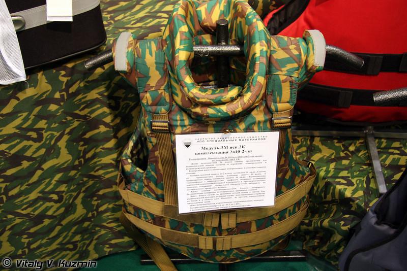 Бронежилет Модуль-3М (Modul-3M bulletproof vest)