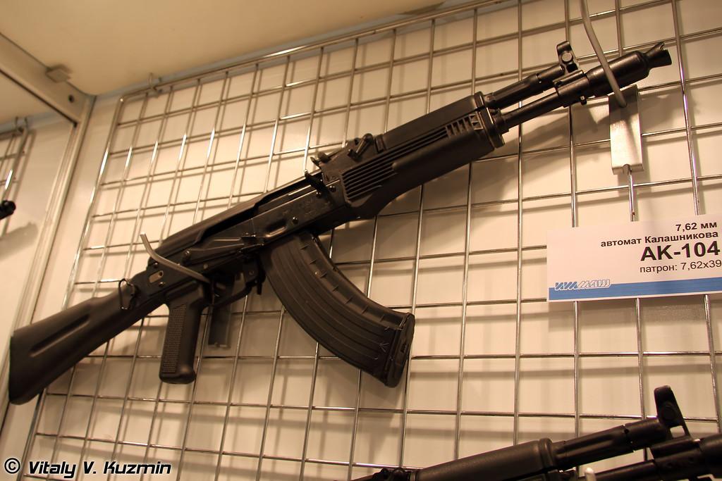 АК-104 (AK-104)