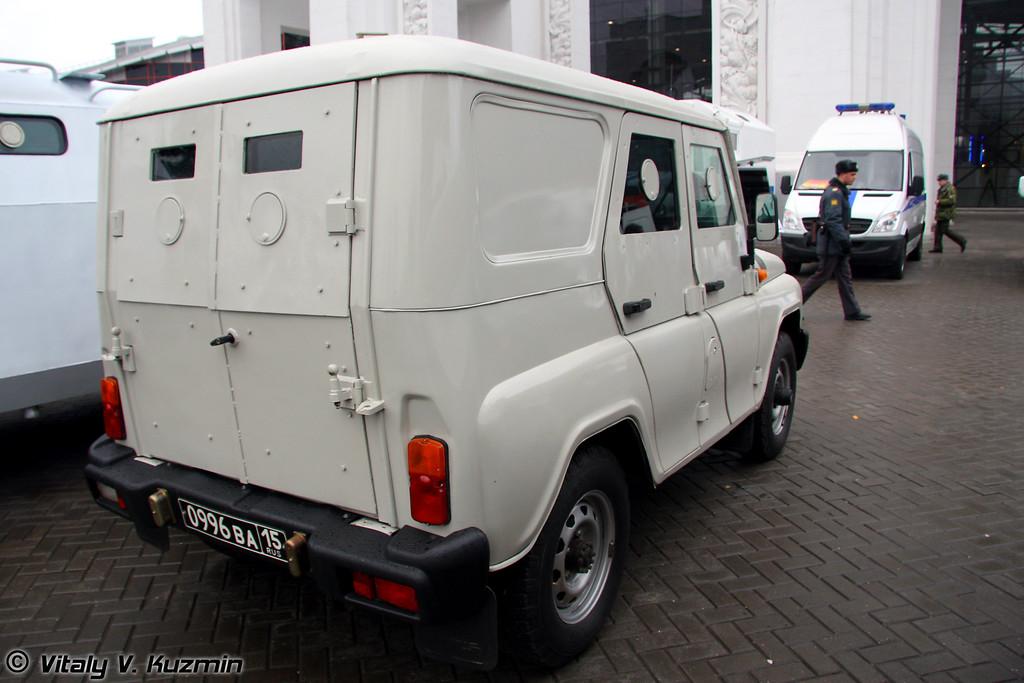 УАЗ-31519 (UAZ-31519)