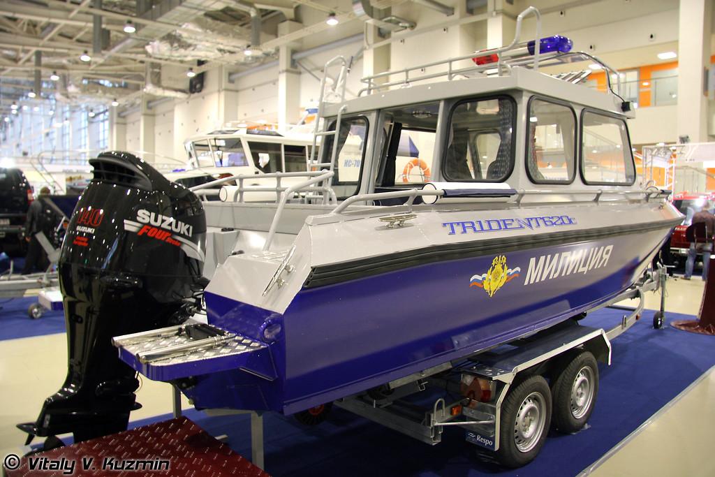 Trident 620C