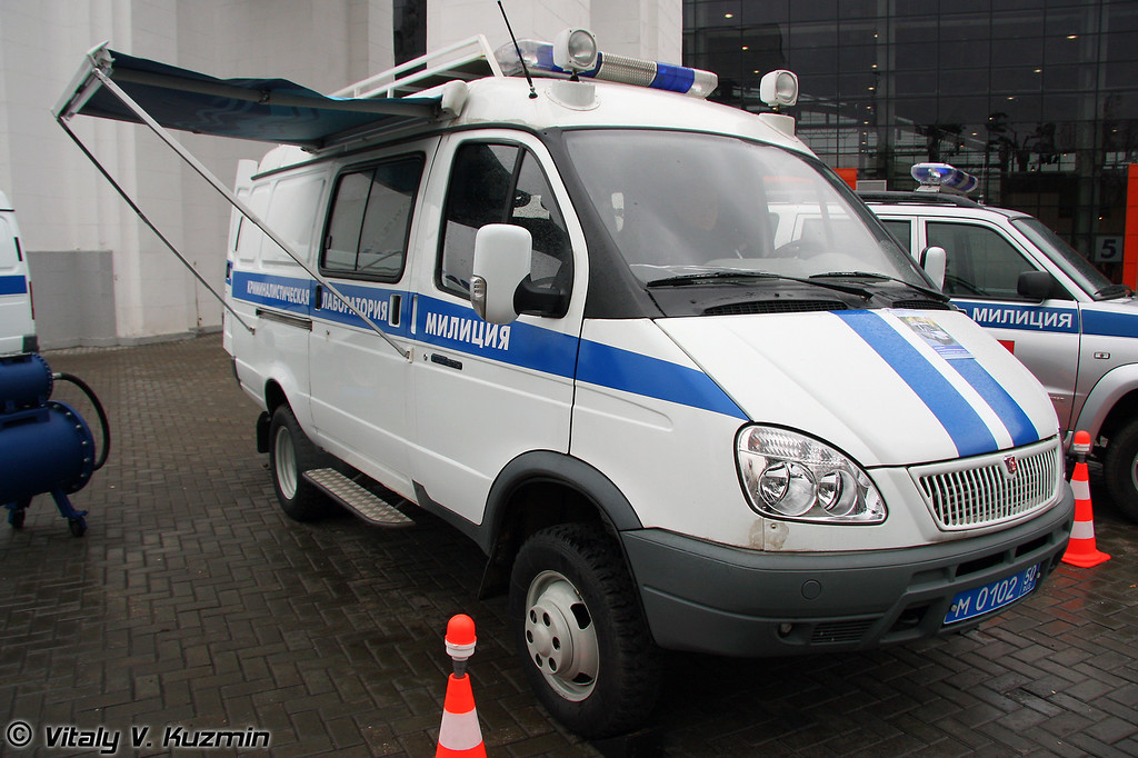 Передвижная криминалистическая лаборатория на базе автомобиля Газель (Gazel based mobile criminalistic laboratory)