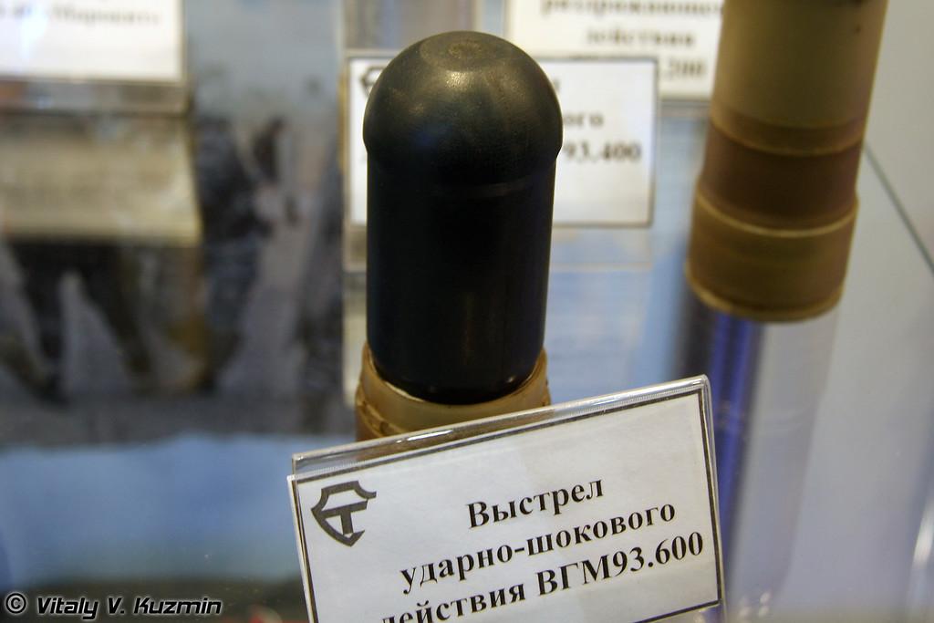 Выстрел ударно-шокового действия ВГМ 93.600 (VGM 93.600 shot)