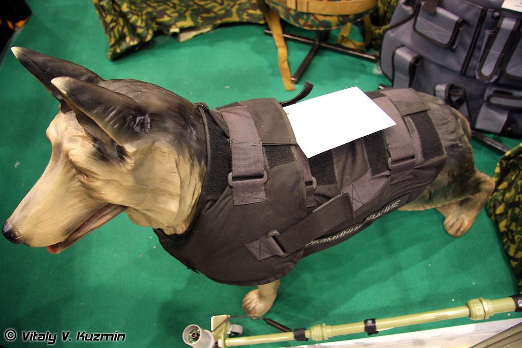 Жилет защитный кинологический Норд-С (Protective suit for the dogs Nord-S)