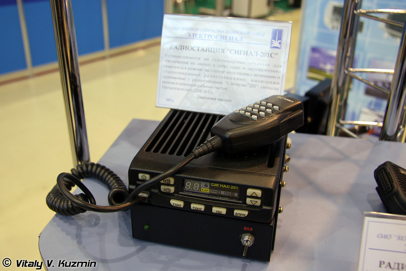 Радиостанция Сигнал-201С (Radiostation Signal-201S)
