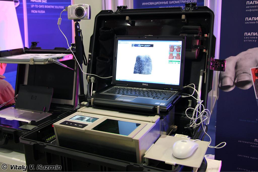 Мобильный комплекс дактилоскопической регистрации Папилон МКДС 40 (Portable finger-printing system Papilon MKDS 40)