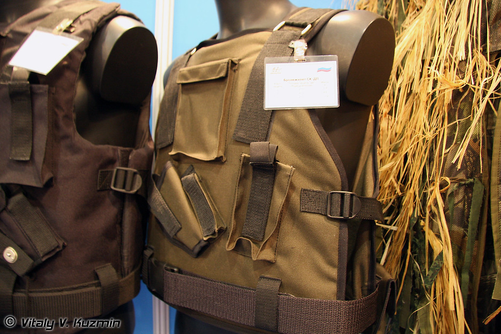 Бронежилет СК-ДП (SK-DP bulletproof vest)