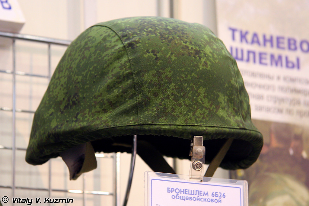 Бронешлем 6Б26 (6B26 helmet)