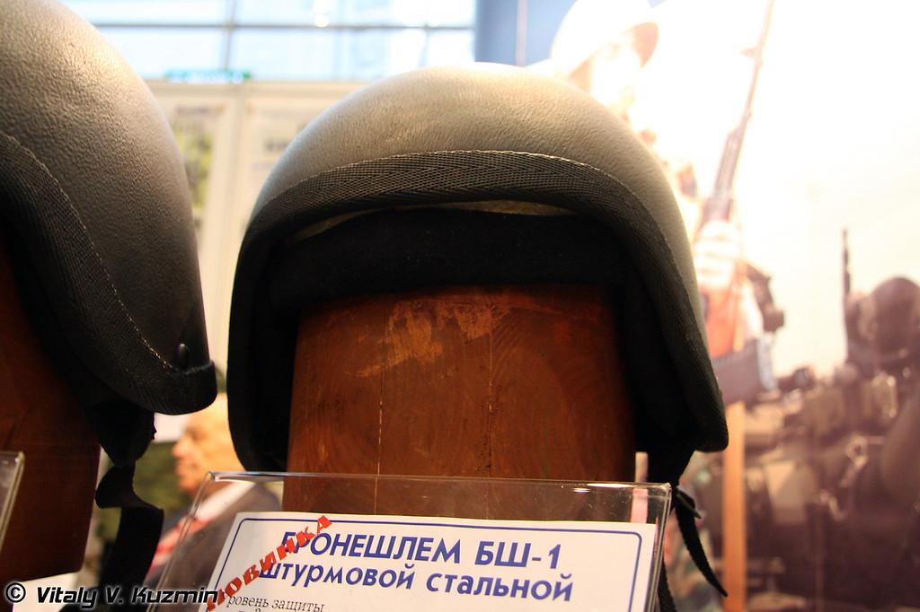 Бронешлем БШ-1 (BSh-1 helmet)