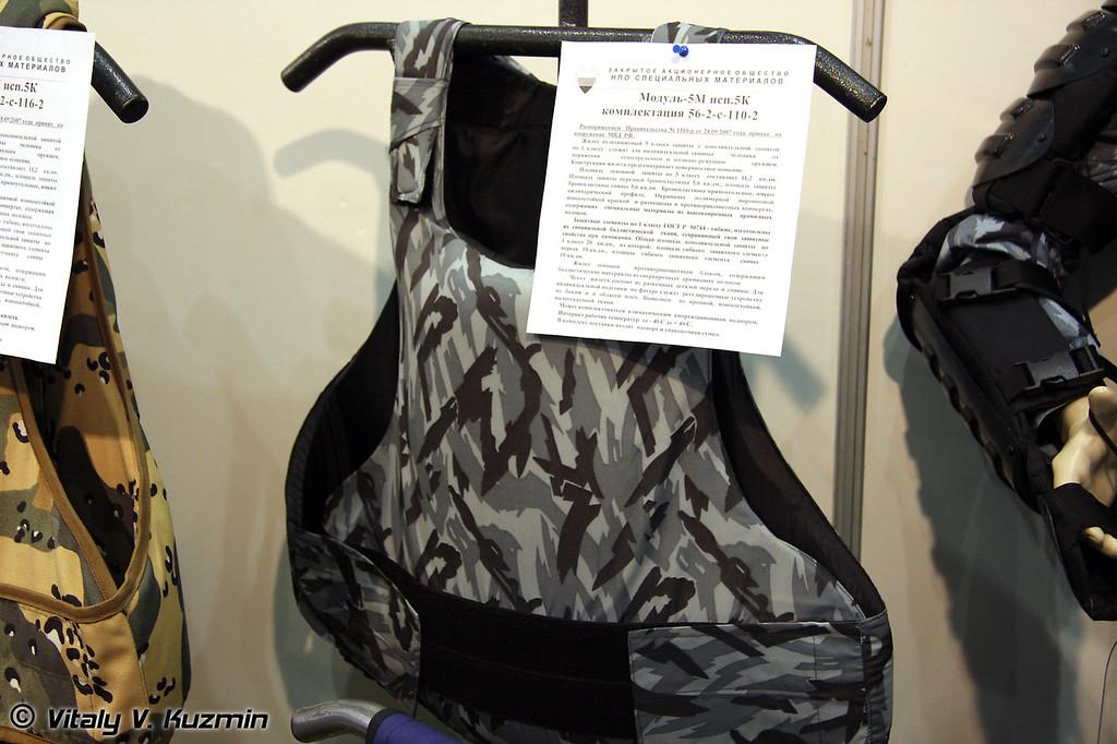 Бронежилеты Модуль-5М (Modul-5M bulletproof vests)