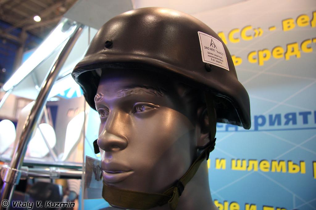 Защитный шлем без названия 2 класса защиты из высокомолекулярного полиэтилена (Protective helmet 1 class protection without the name)