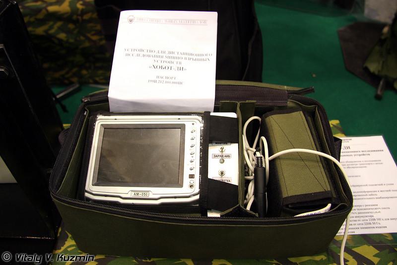 Устройство для дистанционного исследования минно-взрывных устройств Хобот-ДИ (Explosives detection device Khobot-DI)