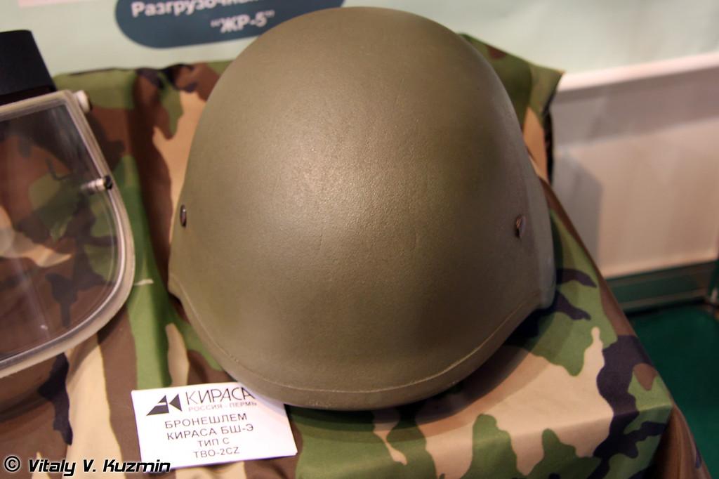 Кираса БШ-Э (Kirasa BSh-E helmet)