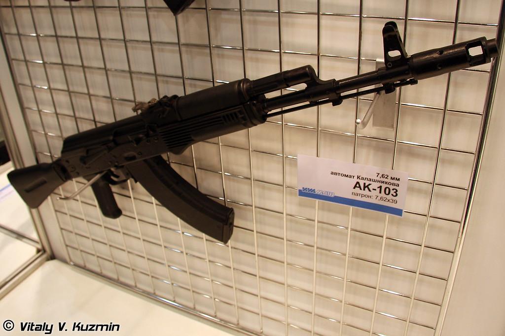 АК-103 (AK-103)
