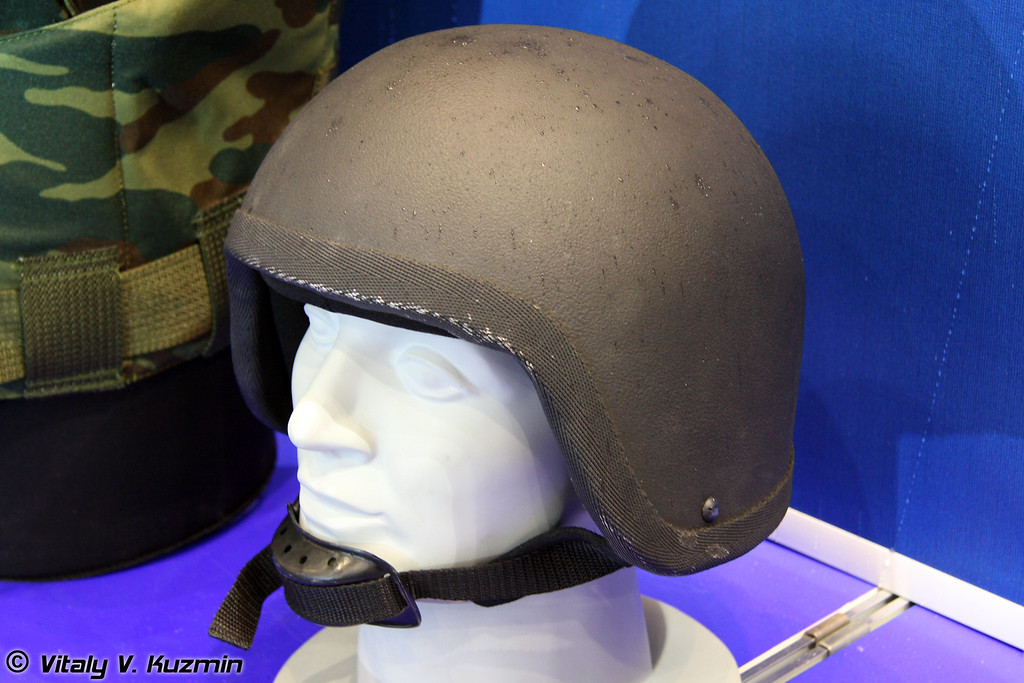 Шлем Урал (Ural helmet)