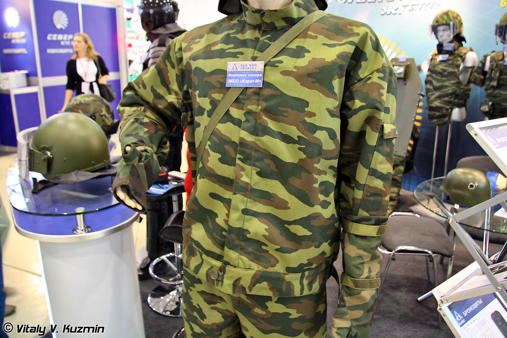 Комплект сапера ЗКСО Карат-М (Protective sapper kit ZKSO Karat-M)