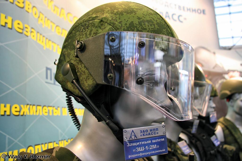 Защитный шлем радиофицированный ЗШ-1-2М (ZSh-1-2M radio-equipped helmet)