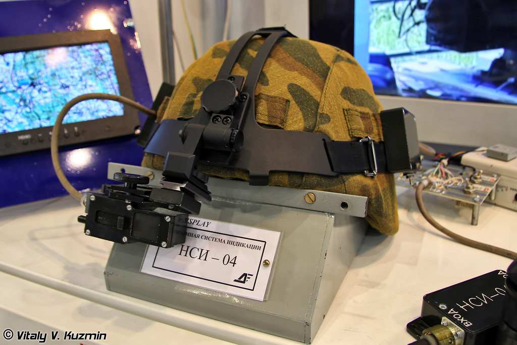Нашлемная система индикации НСИ-04 (Helmet indication system NSI-04)