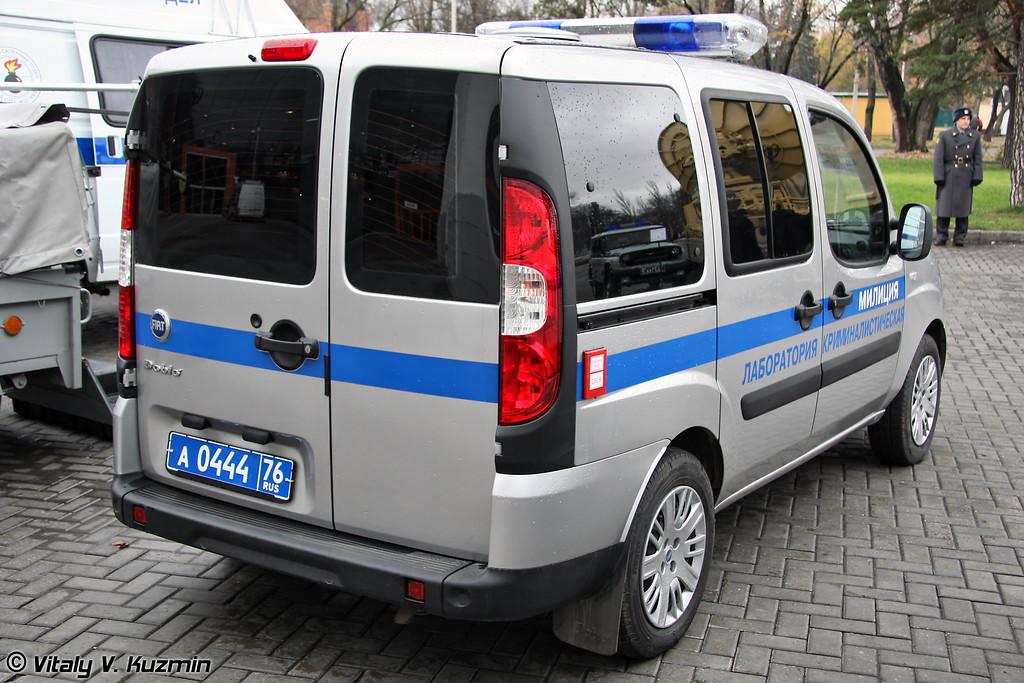 Передвижная криминалистическая лаборатория Спектр на базе FIAT Doblo (Mobile criminalistics laboratory Spektr on FIAT Doblo base)