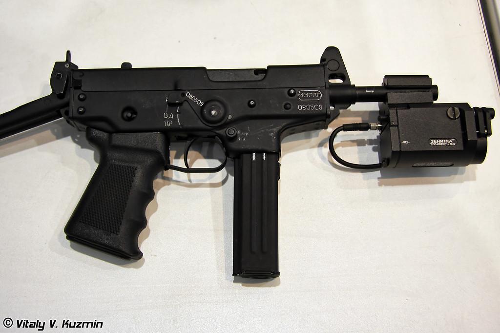 ПП-91 Кедр (PP-91 Kedr)