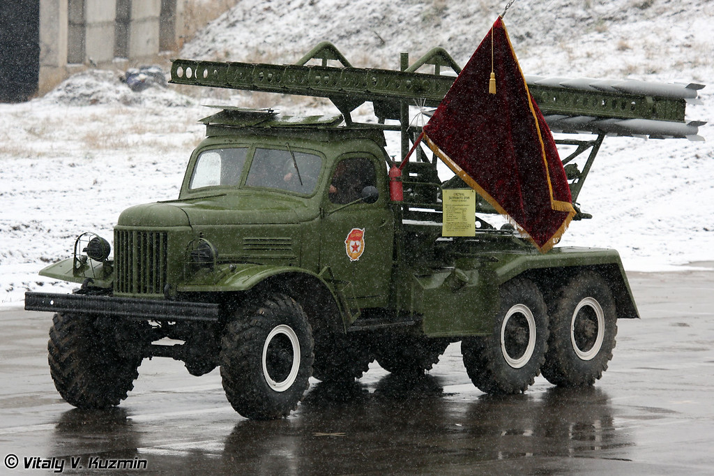БМ-13 Катюша (BM-13 Katyusha opened vehicles part of the demonstration)