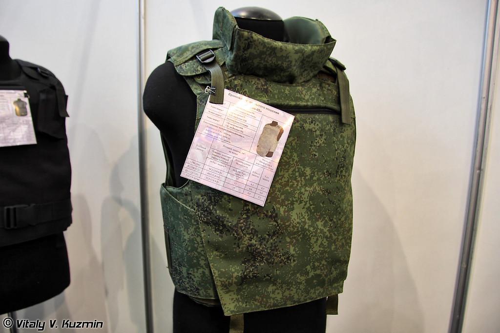 Бронежилет Ворон-05 (Voron-05 bulletproof vest)
