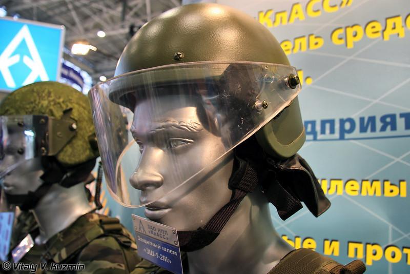 Защитный шлем ЗШ-1-2М (ZSh-1-2M helmet)