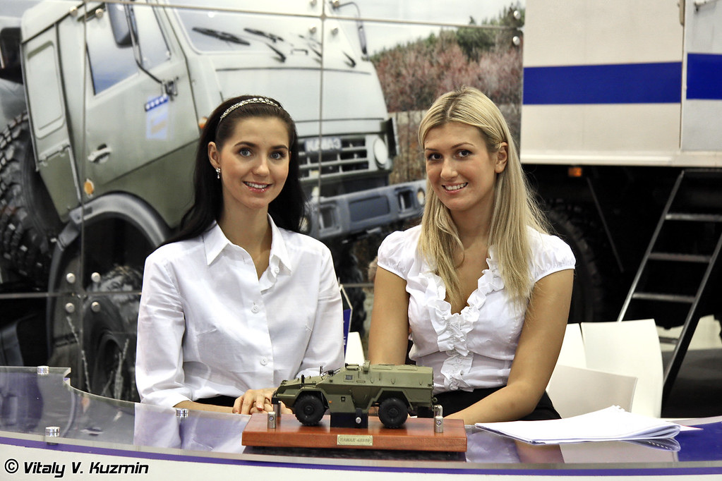 Девушки со стенда КАМАЗа (The ladies from KAMAZ booth)
