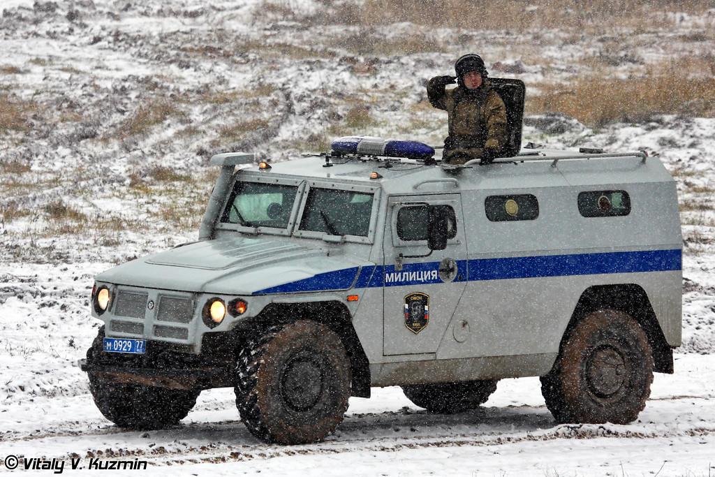 ГАЗ-233036 СПМ-2 ОМОН Зубр МВД России (GAZ-233036 SPM-2 from OMON Zubr unit)