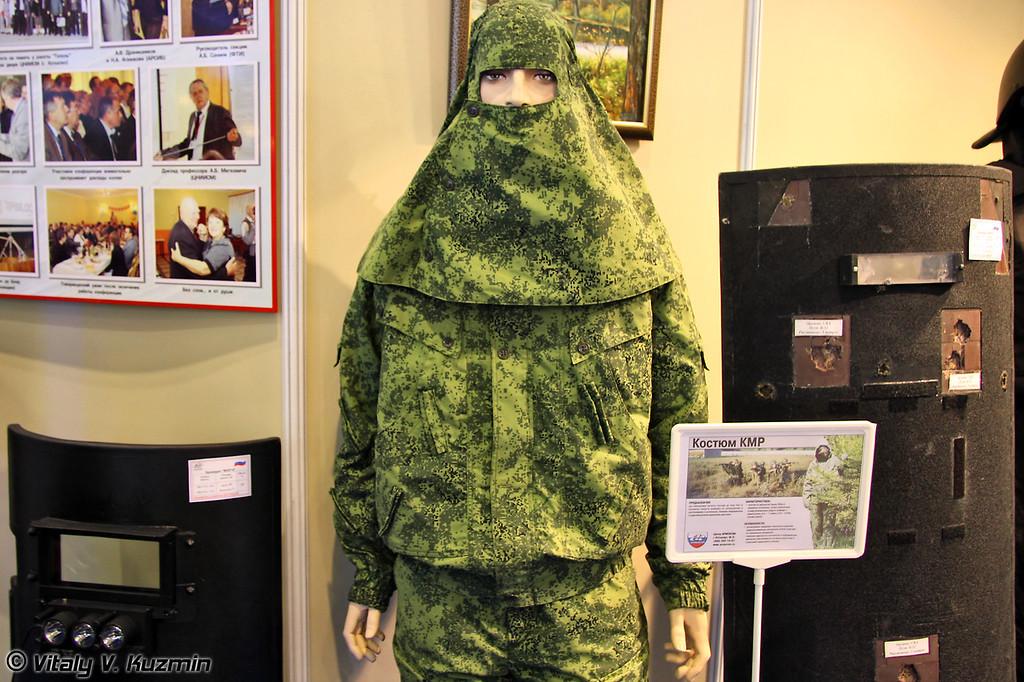 Костюм КМР (KMR suit)