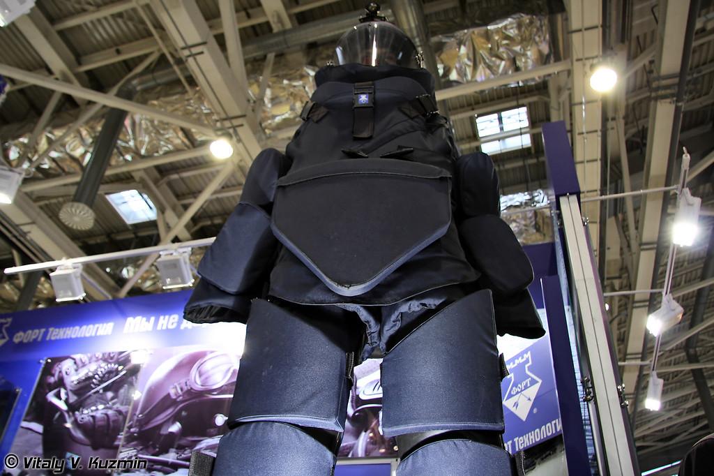 Взрывозащитный костюм ФОРТ Доспехи (Protective sapper suit FORT Dospekhi)
