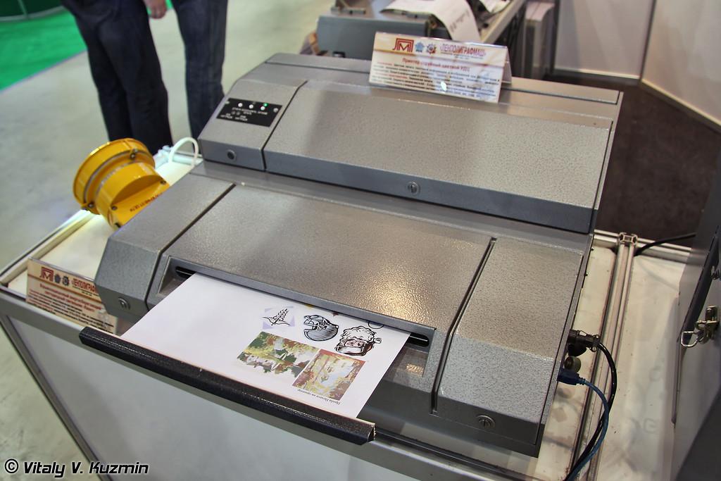 Принтер струйный цветной УДЦ-С3 предназначен для цветной печати буквенно-цифровой и графической информации при эксплуатации в жёстких механико-климатических условиях (UDTs-SZ shockproof color ink-jet printer)