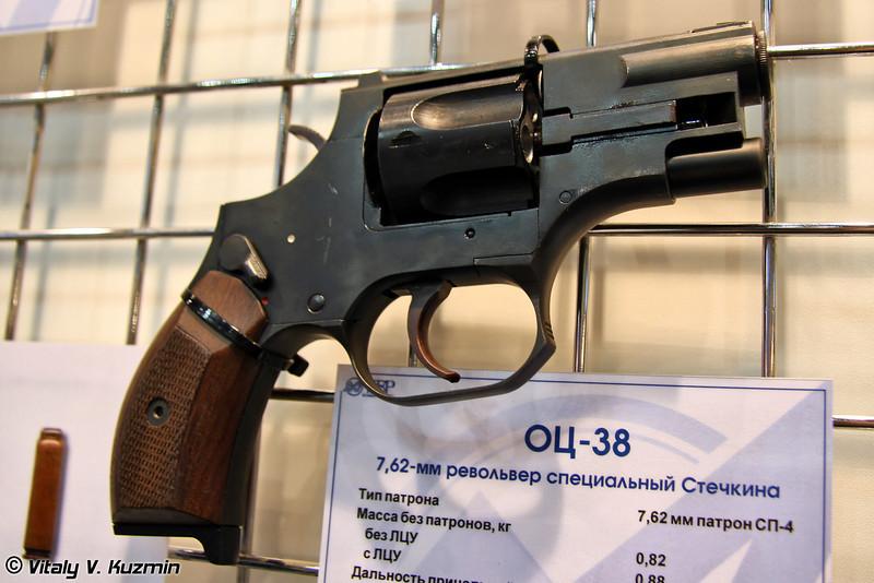 7,62-мм револьвер ОЦ-38 (7,62mm OTs-38 revolver)