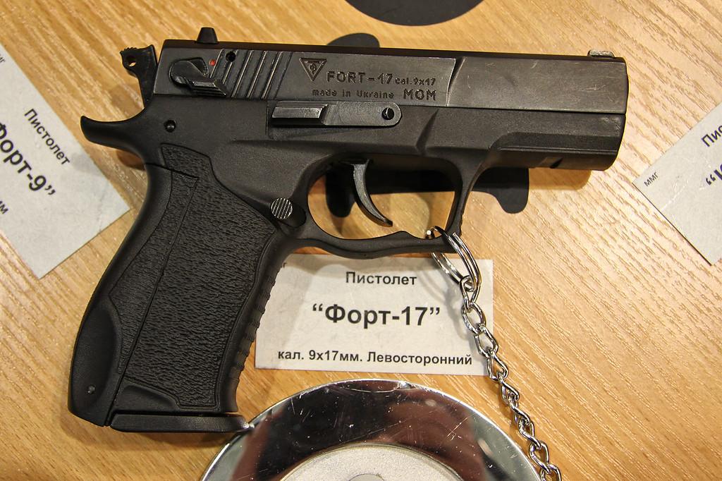 9х17-мм Форт-17 левосторонний (9x17mm Fort-17 left-side pistol)