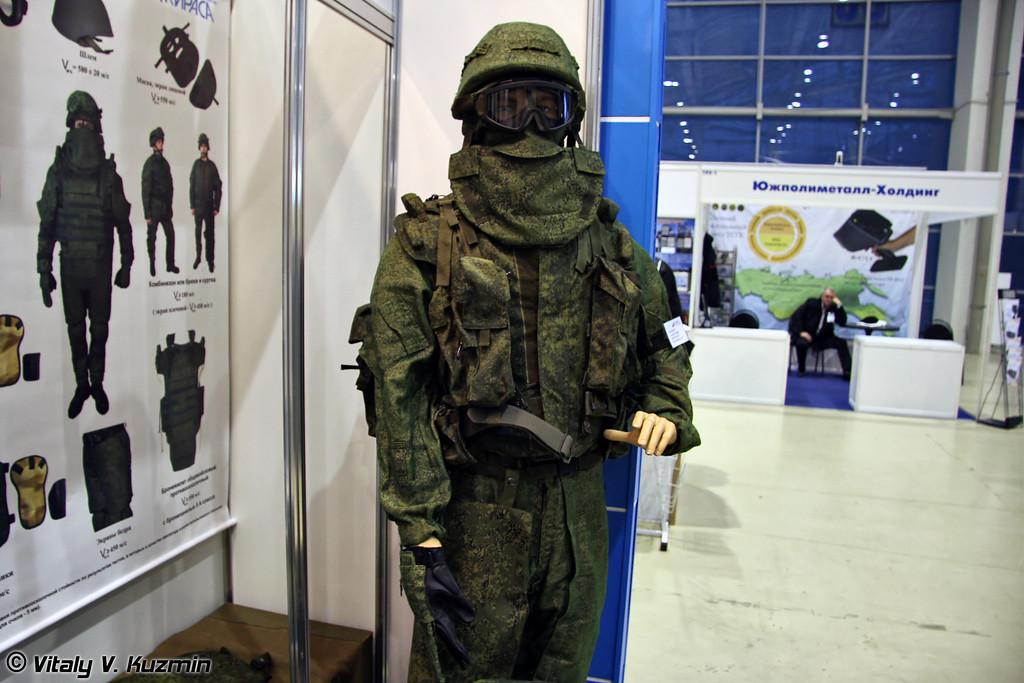 Боевой защитный комплект Пермячка-М (Protective combat suit Permyachka-M)