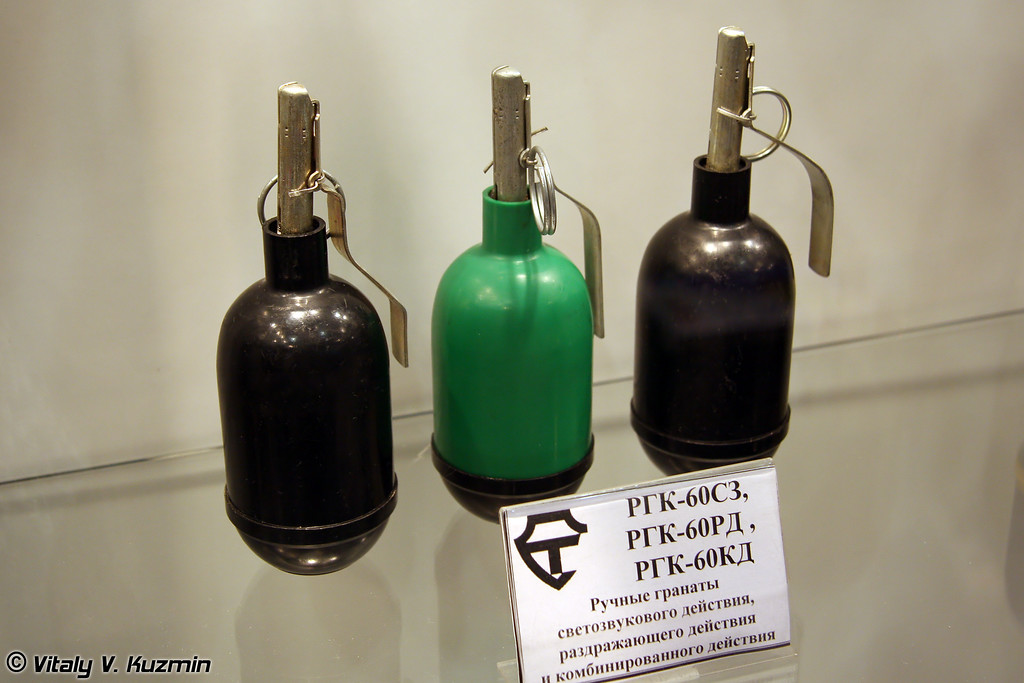 Ручные гранаты РГК-60СЗ, РГК-60РД и РГК-60КД (RGK-60SZ flash grenade, RGK-60RD tear gas grenade, RGK-60KD combined action grenade)