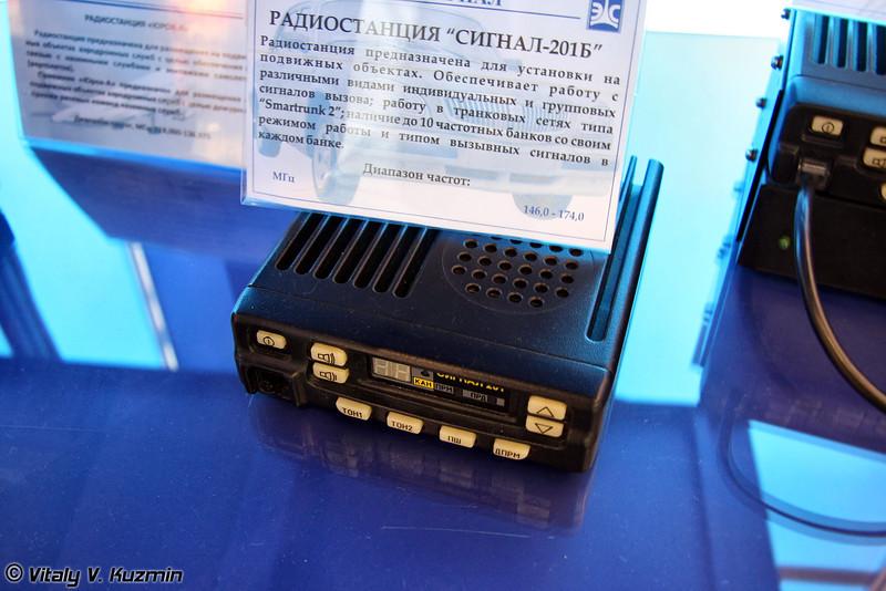 Радиостанция Сигнал-201Б (Signal-201B radiostation)